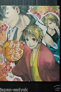 Amatsuki-Emaki-Kinkatou-Takayama-Shinobu-Art-book