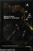 Demon Souls Guide