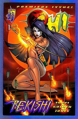 SHI : REKISHI # 1 - 1997 (fn)