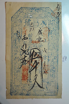 Mw7682 China  Private Banks Guang Chang Hao 5 000 Cash  Ca 1890 Ad  217 X 120 Mm