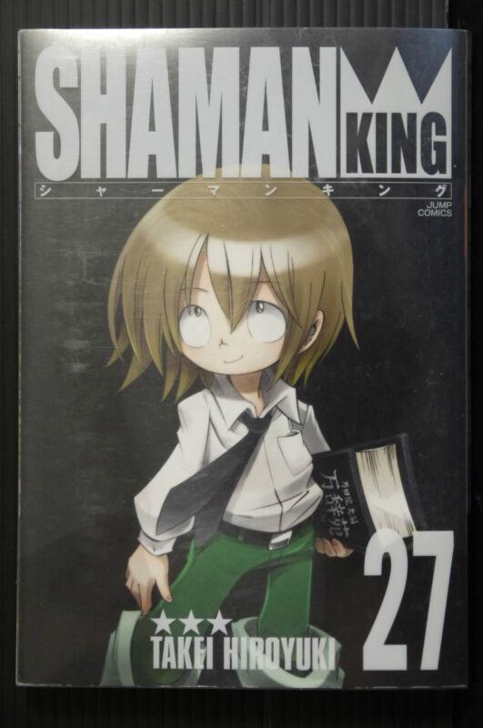 JAPAN Hiroyuki Takei manga: Shaman King Kanzenban vol.27