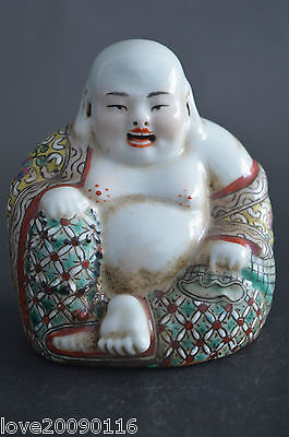 Collectibles Porcelain Handwork Carve Smile Buddha Lucky Statue