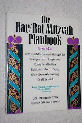 The Bar/ Bat Mitzvah Plan Book, Revised Edition by Jane Lewit and Ellen - Bar Bat Mitzvah Planning