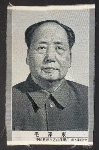 Chairman Mao Silk Portrait China Culture Revolution Art Sheet Orig.