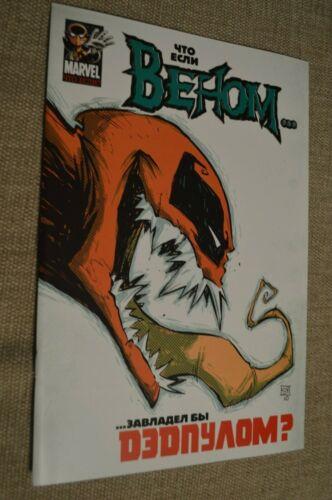 RARE! What If Venom Possessed Deadpool Russian Edition Variant Super