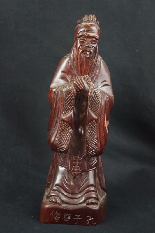 "Nice old chinese sage carved wood figurine 11"" ca. 1970s"