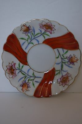 Vintage Hand Painted Saucer Merit China Porcelain Made in Japan 4.5""