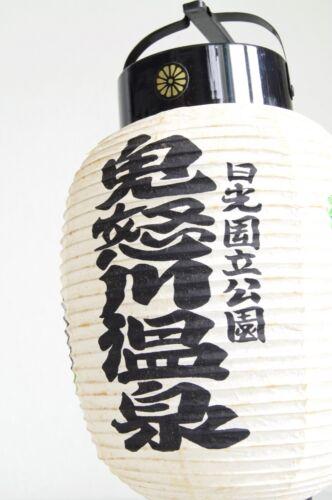 """23cm(9"""") Japanese Paper Lantern Chochin Ornament : River of Kinugawa-onsen"""