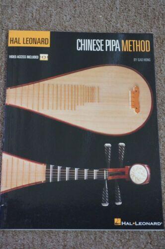 CHINESE PIPA METHOD (ENGLISH)  中國琵琶方法英文版