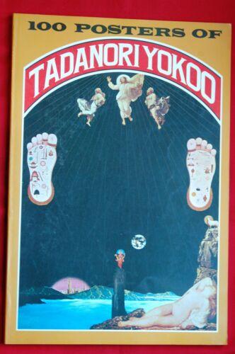 100 posters of Tadanori Yokoo by Koichi Tanikawa Images Graphiques  1st Edition