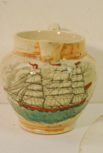 Antique English small cream pitcher with clipper ship, early 18th century