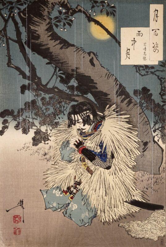 """Yoshitoshi """"Rainy Moon"""" 1889 Woodblock Print KUNIYOSHI HOKUSAI Samurai Ukiyo-e"""