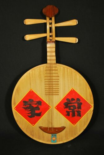 CHINESE BIWA TRADITIONAL STRING MUSICAL INSTRUMENT MOON LUTE