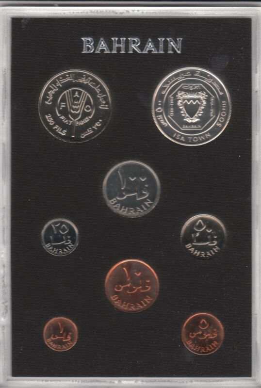 Bahrain 1965-1969 Silver 8 Coin Proof Set