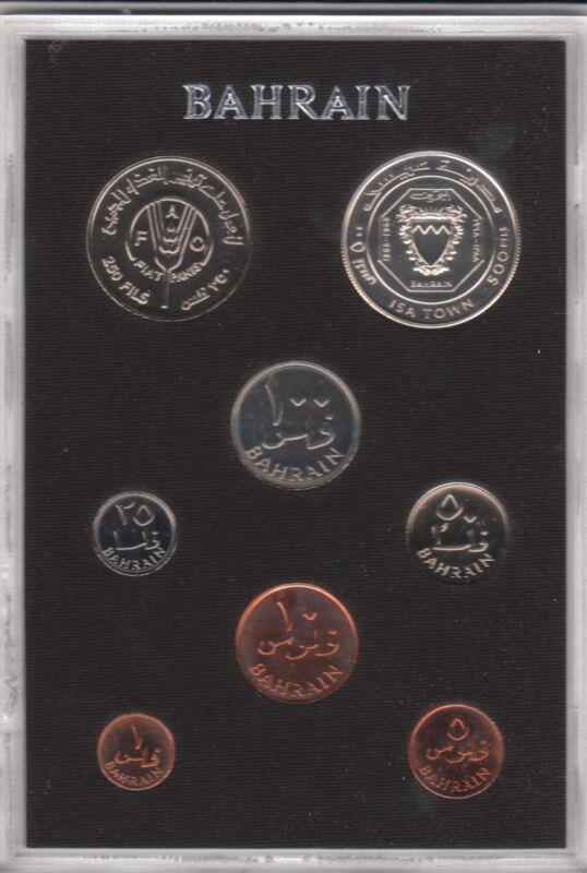 BAHRAIN 1965-1969 SILVER , 8 Coin Proof Set