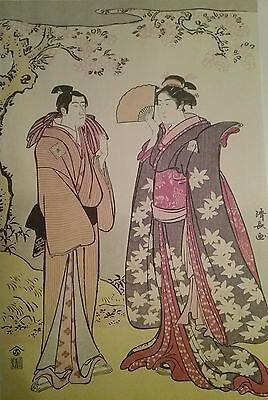Japanese woodblock print Kiyonaga Two Actors As Lovers