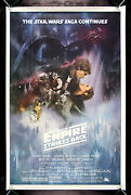 Star Wars Original Movie Poster
