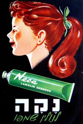 1950 Israel SHAMPOO Advertisement RARE POSTER Magazine COVER Judaica GIRL Hebrew