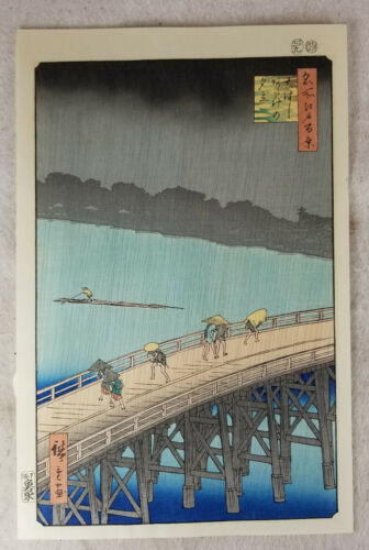 Antique Japanese Woodblock Print Utagawa Hiroshige 100 Views of Edo