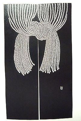 Noren / Japanese Split Curtain / Motif of Serizawa / 縄のれん Rope Curtain / Kyoto