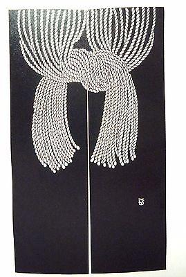 Noren / Japanese Split Curtain / Motif of Serizawa / 縄のれん Rope Curtain / Kyoto