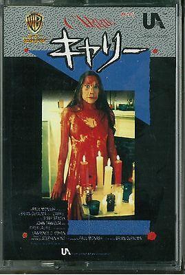 CARRIE : Brian De Palma - Japanese original 8mm Video TAPE RARE