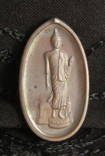 1982 Thailand Bangkok 200th Medal Amulet Rama 9 IX Por Por Lor Thai Buddha Rare
