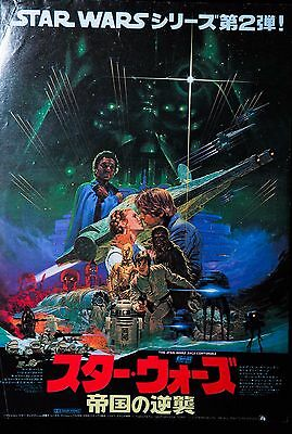 Star Wars The Empire Strikes Back 1980 Japan Mini Movie Poster Chirashi Japan B5