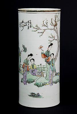 China 19./20. Jh. Zylindervase - A Chinese Famille Rose Vase - Chinois Cinese