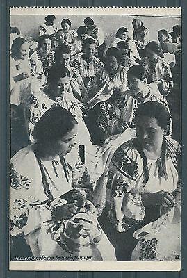 ESPAÑA 1937 POSTAL GUERRA CIVIL ARTE NAL UCRANIANO LAS BORDADORAS DE RECHETILOVO, usado segunda mano  Embacar hacia Mexico
