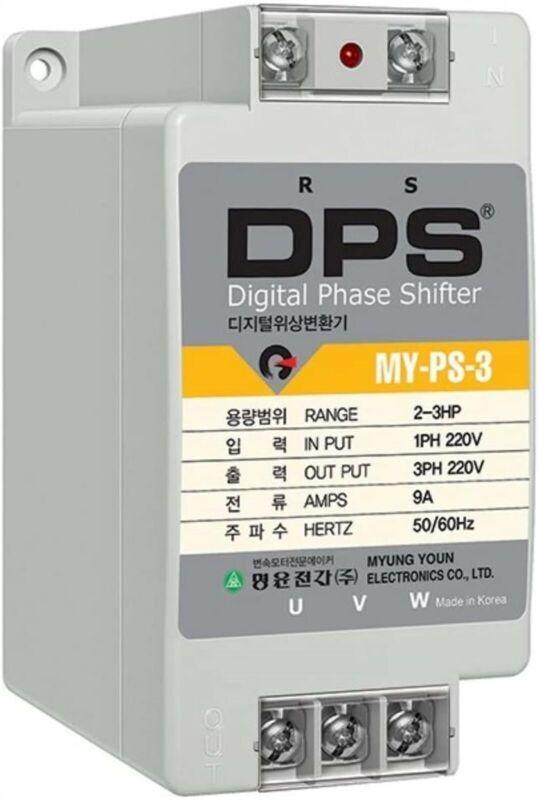 Phase Converter, Input: 1ph 200V-240V, Output: 3ph 200V-240V