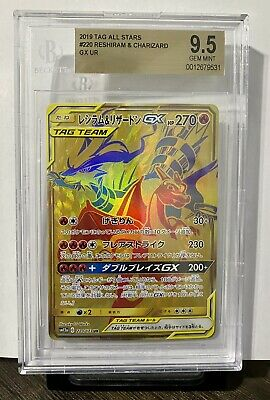 BGS 9.5 Charizard Reshiram Gx Gold Tag All Stars 220/173 Japanese Pokemon PSA 10