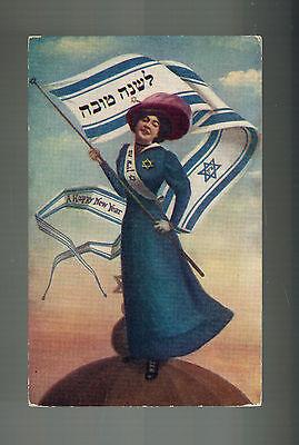 Mint 1900s Jewish Happy New Year Postcard Woman WIth Star if