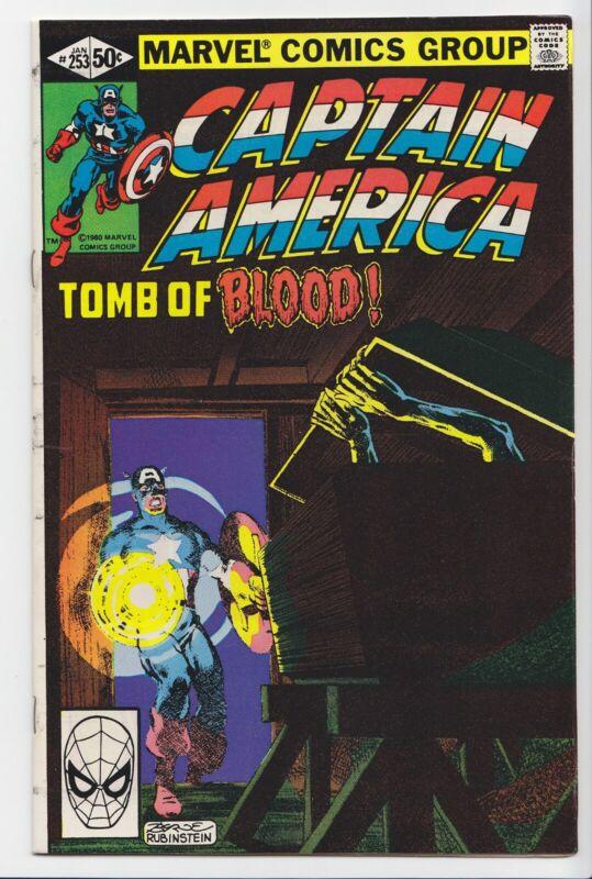 Captain America #253 Marvel 1980 VF Unread Copy