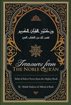 TREASURES FROM THE NOBLE QUR'AN (TAFSIR OF SELECT VERSES FROM THE MIGHTY BOOK](Treasure Bible Verse)