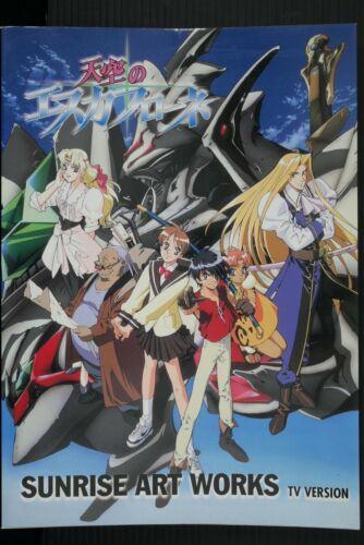JAPAN Sunrise Art Works The Vision of Escaflowne TV Series (Art Book)