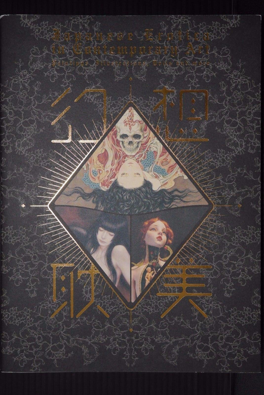 """/""""Gensou Tanbi/"""" Takato Yamamoto,junko Mizuno,Suehiro Maruo JAPAN Art Book"""