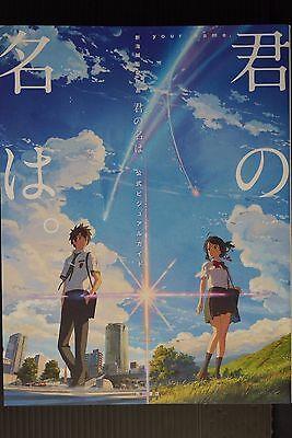 Japan Makoto Shinkai  Your Name    Kimi No Na Wa Official Visual Guide Book