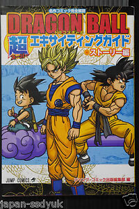 Dragon-Ball-Super-Exciting-Guide-Story-w-Poster-Seal
