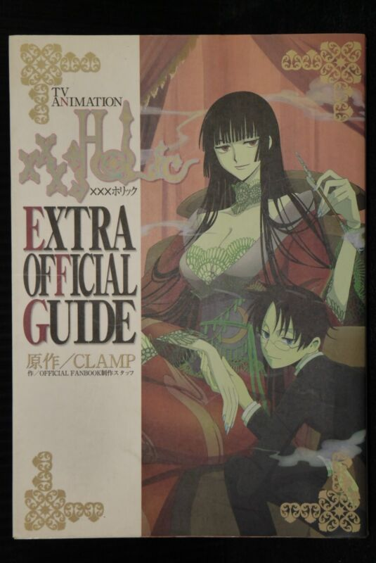 JAPAN CLAMP xxxHolic Extra Official Guide (xxx Holic)