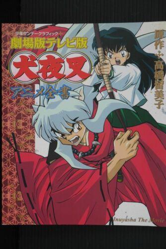 "JAPAN Rumiko Takahashi: Inuyasha ""Anime Zensho"" Art Guide Book"