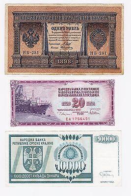 Russia banknotes, 1 Rubles 1898 + Yugoslavia 10 000 Dinara 1992 + 20 Dinara 1978