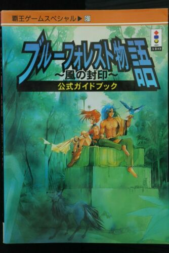 japan 44) Blue Forest Story Official Guide Book