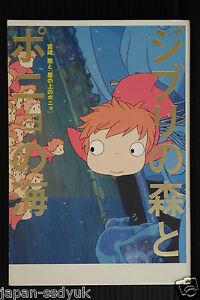 Ghibli-no-Mori-to-Ponyo-no-Umi-2008-Japan-book