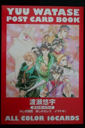 japan 34) Yuu Watase Postcard Book (Fushigi Yuugi & Ceres, Celestial Legend)