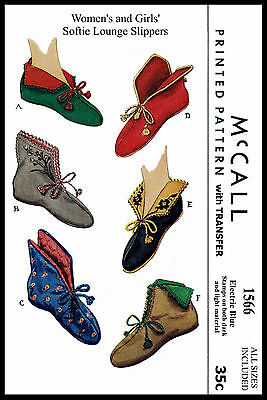 Pattern McCALL #1566 Soft Cozy FELT BOOT SLIPPERS Shoes Fabric Sewing S-M-L EASY