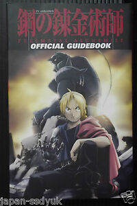 JAPAN-Fullmetal-Alchemist-Brotherhood-Official-Guide-Book