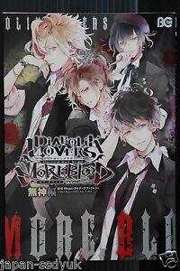 JAPAN-manga-Diabolik-Lovers-More-Blood-Anthology-Mushin-hen