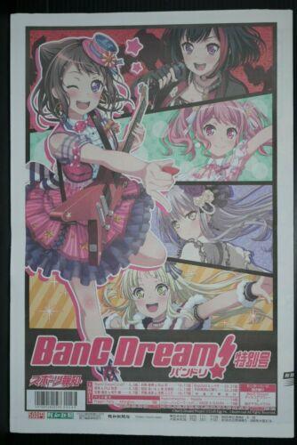 japan Bang Dream! Shinbun Newspaper Special Issue