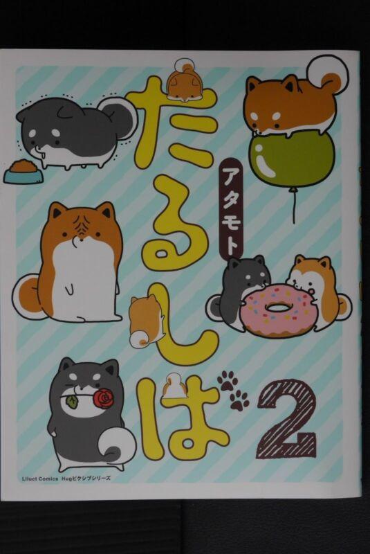 JAPAN Atamoto manga LOT Tabemono Sensen Ijonashi 1~5 Tanuki to Kitsune Artist